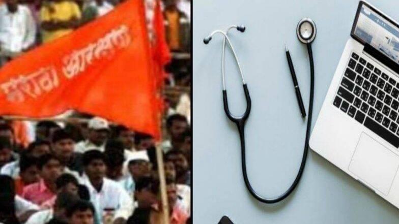 Maharashtra PG Medical Admission 2019: मेडिकल पदव्युत्तर प्रवेशप्रक्रीयेतील मराठा आरक्षण अध्यादेशा विरोधातील याचिका सुप्रीम कोर्टाने फेटाळली