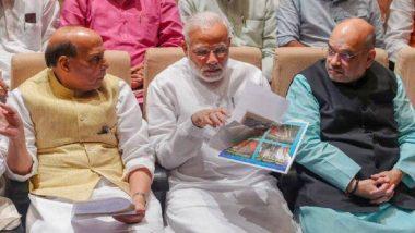 Modi Cabinet Full List of Ministers: पंतप्रधान मोदी मंत्रिमंडळ खातेवाटप जाहीर; ज्येष्ठांची खांदेपालट, नव्या चेहऱ्यांवर मोठी जबाबदारी; एका क्लिकवर जाणून घ्याकोणाकडे कोणते खाते?