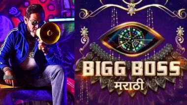 Bigg Boss Marathi 2 Grand Premiere Live Updates: महाराष्ट्राची  राजगायिका, 'पिंगा गर्ल' वैशाली भैसने माडे हीची बिग बॉस मराठीच्या घरात एन्ट्री
