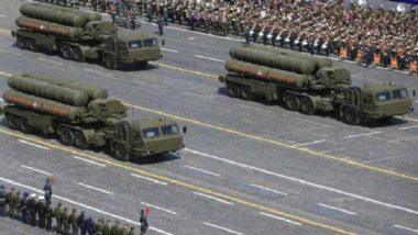 S400 Missile Defense System: रशियाकडून S-400 मिसाइल संरक्षण प्रणाली खरेदीचा भारत-अमेरिका संबंधावर गंभीर परिणाम होईल: US
