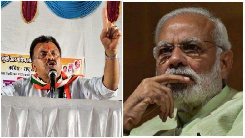 Lok Sabha Elections 2019: पंतप्रधान नरेंद्र मोदी म्हणजे औरंगजेब- संजय निरुपम (Video)