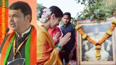 Maharashtra Din 2019 Wishes: नरेंद्र मोदी, देवेंद्र फडणवीस ते उर्मिला मातोंडकर यांनी ट्विटरच्या माध्यमातून दिल्या कामगार दिन आणि महाराष्ट्र दिनाच्या शुभेच्छा!