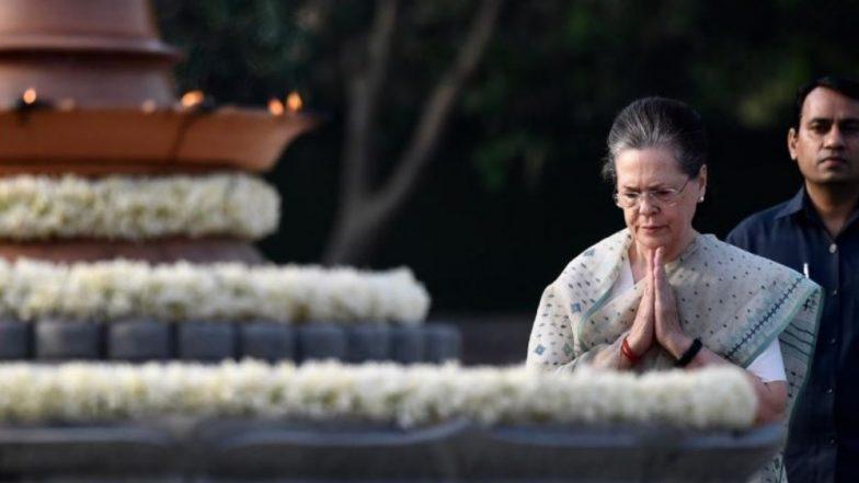Rajiv Gandhi Death Anniversary 2019: गांधी कुटुंबीयांसह डॉ. मनमोहन सिंग, प्रणब मुखर्जी यांनी अर्पण केली राजीव गांधी यांच्या स्मृतिस्थळावर श्रद्धांजली