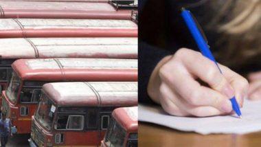 ST वर्ग 1 आणि 2 अधिकारी पदाची लेखी परीक्षा 17-19 मे दरम्यान होणार; www.msrtcexam.in या संकेतस्थळावरुन डाऊनलोड करा हॉलतिकीट