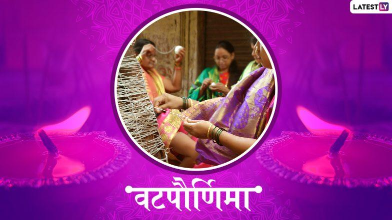 Vat Purnima Ukhane: वट सावित्री व्रताची सांगता करताना हमखास होणारा आग्रह पूर्ण करण्यासाठी खास वटपौर्णिमा विशेष उखाणे