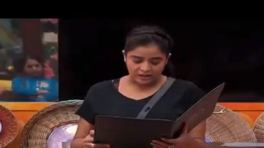 Bigg Boss Marathi 2, 17 June, Episode 23 Updates: कॅप्टन होण्यासाठी घरातील सदस्यांमध्ये धक्काबुक्की; यंदाच्या आठवड्यात वैशाली माडे ठरली कॅप्टन