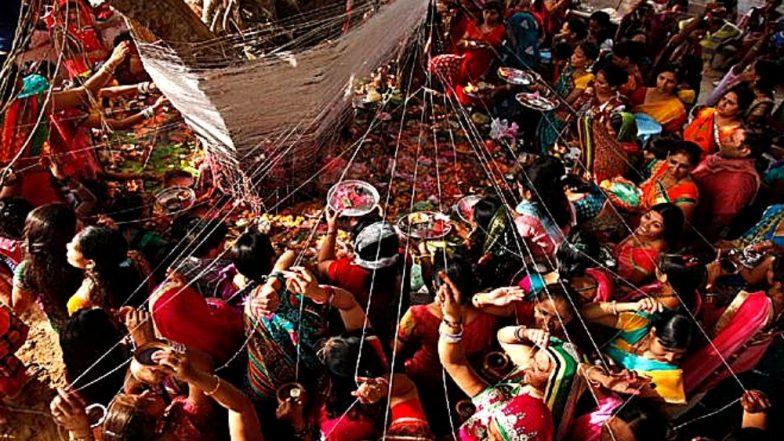 Vat Purnima 2019: जाणून घ्या वटपौर्णिमा सणाचे महत्व, उद्देश आणि पूजा विधी