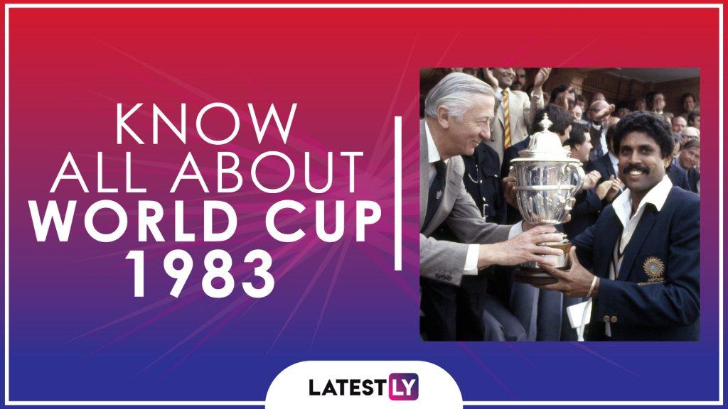 On This Day, July 25, 1983! 36 वर्षांपूर्वी कपिल देव च्या टीम इंडिया ने रचला इतिहास, जाणून घ्या विश्वकप विजेता बनण्याची कथा
