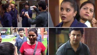 Bigg Boss Marathi 2, Episode 25 Preview: धोबीपछाड कार्य पार पडताना बिग बॉसच्या घरात रंगला आरोप प्रत्यारोपाचा खेळ (Watch Video)