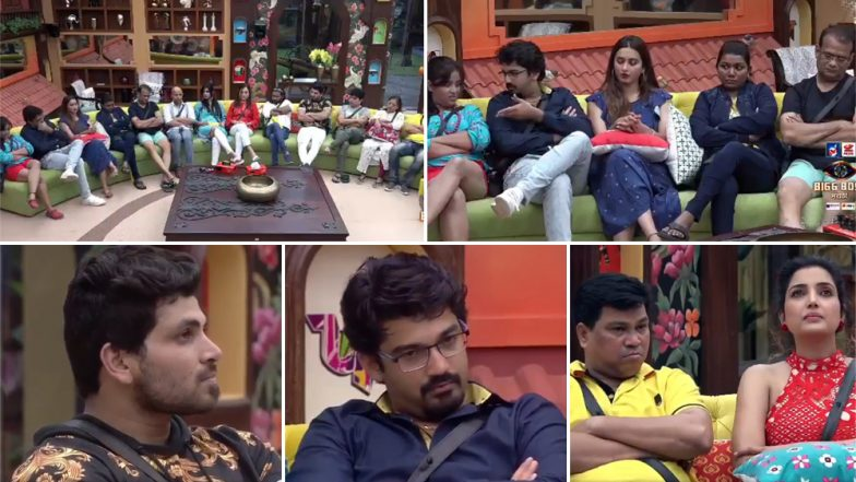 Bigg Boss Marathi 2 Day 16 Episode Preview: बिग बॉस सुनावणार आज घरातील सार्याच सदस्यांना कठोर शिक्षा (Watch Video)