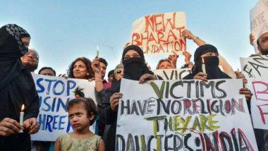 Kathua Rape-Murder Case: कठुआ बलात्कार-हत्या प्रकरणी 6 आरोपी दोषी, 3 जणांना जन्मठेप तर 3 जणांना पाच वर्षांची शिक्षा