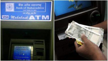 धक्कादायक! चोरट्यांनी पळवलं बँक ऑफ महाराष्ट्र चं ATM;पुणे - नाशिक महामार्गावर गुंजाळवाडी येथील घटना