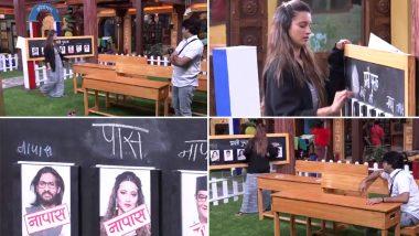 Bigg Boss Marathi 2, Day 18 Episode Preview: 'पास', 'नापास' च्या शेरेबाजीवरून शिवानी सुर्वे पुन्हा भडकली; पहा आज कोणता वाद रंग़णार
