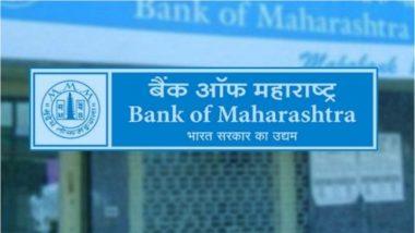 Bank of Maharashtra Update: बँक ऑफ महाराष्ट्र मध्ये तुमचे खाते आहे? तर मग ही बातमी वाचाच