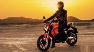 नागपूर: प्रेयसीला भुरळ पाडण्यासाठी अल्पवयीन प्रियकराची अनोखी शक्कल, युट्युबवर व्हिडिओ पाहून चोरली रेसिंग बाईक