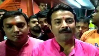 पश्चिम बंगाल: भाजपच्या युवा सेनेच्या कार्यकर्त्यांनी मुस्लिमांच्या नमाज विरोधात रस्त्यावर केले हनुमान चालीसा पठण (Watch Video)