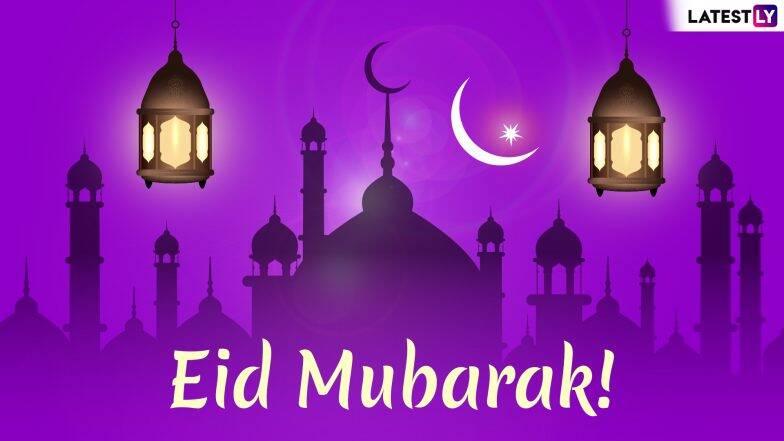 Happy Eid Mubarak 2019 Wishes: 'रमजान ईद' च्या शुभेच्छा देण्यासाठी खास हिंदी-मराठी Whats App Stickers, Facebook Greetings,SMS, Wallpapers च्या माध्यमातून आजच्या दिवसाचा आनंद साजरा करा!