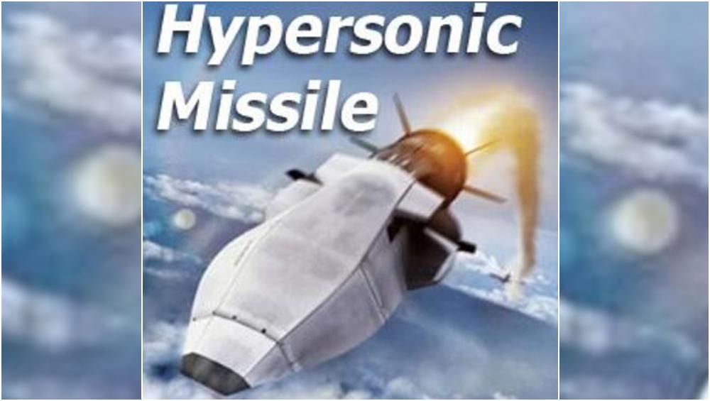 3D प्रिंटर पासून इंजिन निर्मिती, 16,000mph मारक क्षमतेचे अमेरिका बनवतोय HyperSonic क्षेपणास्त्र