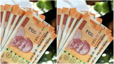 ₹ 2000 , ₹ 500 नंतर आता 200 रुपयांच्या नोटांवरही बंदी, सरकारी निर्णयाची मंत्री गोकुल बास्कोटा यांनी दिली माहती
