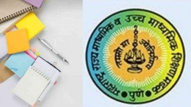 Maharashtra SSC Supplementary Result 2019: आज महाराष्ट्र बोर्ड 10वी पुरवणी परीक्षा निकाल होणार जाहीर,mahresult.nic.in वर असा पहा निकाल
