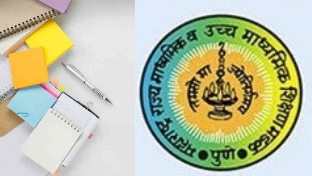 Maharashtra Board SSC Result 2020 Dates: उद्या दुपारी 1 वाजता 10 वी चा निकाल! mahresult.nic.in वर कसा पाहाल रिझल्ट