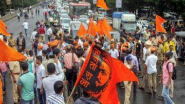 Maratha Kranti Morcha Protest In Maharashtra: मराठा क्रांती मोर्चा आक्रमक;  रावसाहेब दानवे, अमित देशमुख यांच्या घराबाहेर आंदोलन