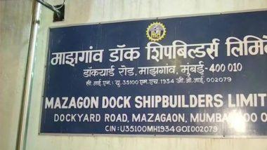 Mumbai Fire: माझगाव डॉक येथील रिकाम्या जहाजाला आग; एका व्यक्तीचा मृत्यू