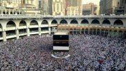 Umrah Pilgrimage: सौदी अरेबियाने 'उमरा'वरील निर्बंध केले शिथिल; 4 ऑक्टोबरपासून होणार सुरुवात, 1 नोव्हेंबरपासून परदेशी नागरिकही देऊ शकणार भेट