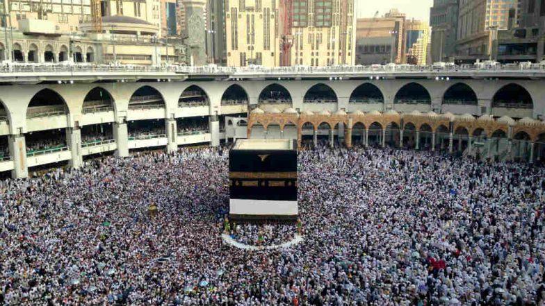 मुस्लिम धर्मियांसाठी अतिशय पवित्र आहे हज यात्रा; जाणून घ्या याचे महत्व आणि यात्रेदरम्यान केले जाणारे विधी