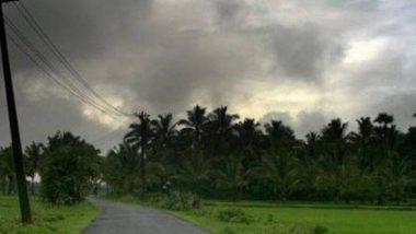 Maharashtra Monsoon Update: मुंबई, ठाणे सह कोकणात आज मुसळधार ते अतिमुसळधार पावसाची शक्यता- IMD