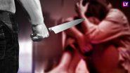 Hyderabad Murder Case: हैदराबादमध्ये आईचा लग्नाला होता विरोध, प्रियकराच्या मदतीने मुलीने केला खून
