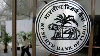 ATM शुल्कात घट करण्याचे 'रिझर्व्ह बँक ऑफ इंडिया'चे संकेत