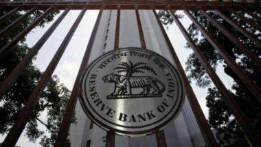 धक्कादायक! एका वर्षात बँकांची तब्बल 71,500 कोटींची फसवणूक, RBI ची माहिती; नीरव मोदी आणि विजय माल्ल्या यांची नावे आघाडीवर
