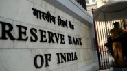 Fake Currency Notes: बँकांकडून चक्क RBI ची फसवणूक; नोटबंदीनंतर जमा केल्या तब्बल दीड कोटीच्या बनावट नोटा, पोलिसांची चौकशी सुरु