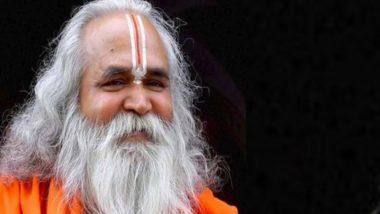 '2024 पर्यंत पूर्ण होणार राम मंदिर, वर्षभरात निघणार अध्यादेश; काश्मिरमधूनही हटवणार कलम 370', डॉ. रामविलास वेदांती यांचे लक्षवेधी वक्तव्य