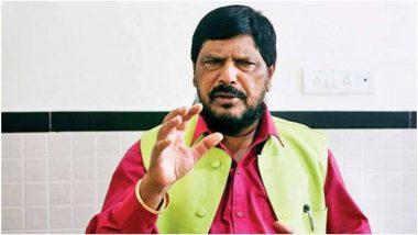 Maharashtra Assembly Elections: रामदास आठवले यांची युतीमध्ये 10 जागांसाठी मागणी; शिवसेना-भाजपा 240 जागा जिंकणार असल्याचा व्यक्त केला विश्वास
