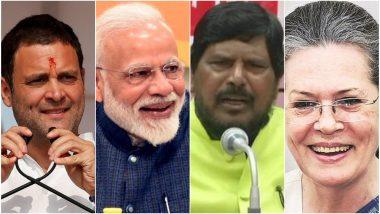 Must Watch:  रामदास आठवले कविता फूल व्हिडिओ; नरेंद्र मोदी, राहुल गांधी, सोनिया गांधी यांनीही दिली दाद