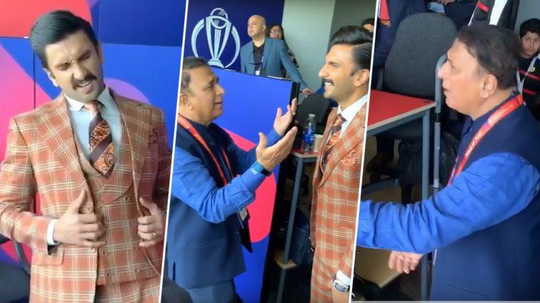 IND vs PAK, CWC 2019  सामन्यादरम्यान सुनील गावस्कर आणि रणवीर सिंह यांचा 'बदन पे सितारे' गाण्यावर धमाल डान्स (Watch Video)