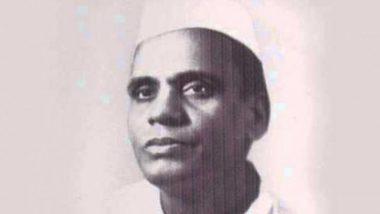 Sane Guruji Death Anniversary: साने गुरुजींच्या आठवणींना उजाळा देतील त्यांनीच लिहिलेल्या या निवडक कविता