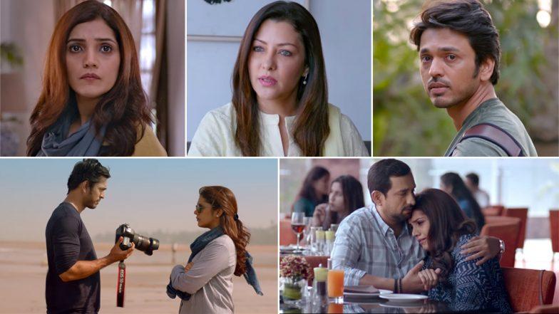 Smile Please Trailer: शाहरूख खान च्या उपस्थितीत 'स्माईल प्लिज' चा ट्रेलर लॉन्च; पहा सिनेमाची उत्कंठा वाढवणारा दमदार ट्रेलर