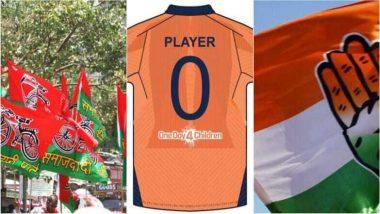 ICC World Cup 2019: Team India च्या ऑरेंज जर्सी वरून राजकारण, 'नरेंद्र मोदींचा देशाला भगवा रंग देण्याचा प्रयत्न'; ICC ने केले विधान