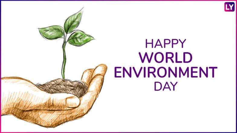World Environment Day 2019: अशी झाली जागतिक पर्यावरण दिनाची सुरुवात; काय आहे पर्यावरण दिनाचं महत्त्व आणि यंदाची थीम?