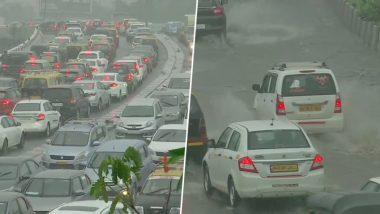 Mumbai Rains 2019 Traffic Update: मुंबई मध्ये पहिल्याच दमदार पावसात ट्राफिक जॅम; वेस्टर्न, ईस्टर्न एक्सप्रेस वे वर वाहतूक कोंडी