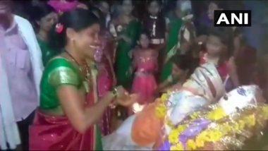 वर्धा: पाऊस पडावा म्हणून लावले बाहुला-बाहुलीचे लग्न; पहा फोटोज