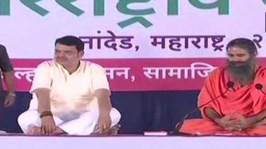 International Yoga Day 2019: नांदेड मध्ये रामदेव बाबांसोबत मुख़्यमंत्री देवेंद्र फडणवीस यांनी साजरा केला जागतिक योग दिन