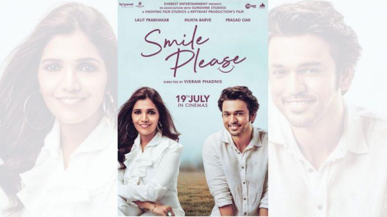 'Smile Please' चित्रपटाचे फर्स्ट लूक आऊट, हृद्यांतर नंतर पुन्हा एकदा विक्रम फडणीस-मुक्ता बर्वे एकत्र करणार काम