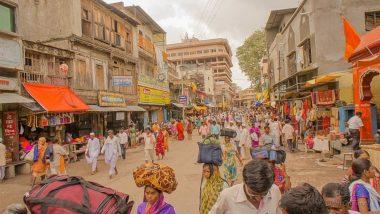 Ashadhi Ekadashi Sant Tukaram Palkhi 2019: संत तुकाराम यांची पालखी आज ठेवणार प्रस्थान; मुंबई - पुणे महामार्गावर वाहतुकीमध्ये बदल