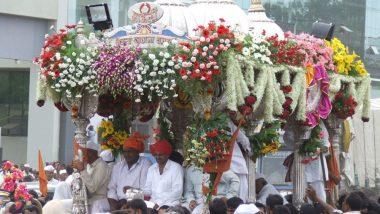 Pandharpur Wari 2019: आषाढी वारी मध्ये माऊलींच्या पालखीचं आज प्रस्थान; कशी आणि कोणी सुरू केली प्रथा?