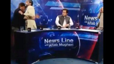 धक्कादायक! Live Show दरम्यान PTI नेत्याची पत्रकाराला जमिनीवर पाडून मारहाण, Video Viral