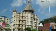 Angarki Sankashti Chaturthi 2019: अंगारकी चतुर्थी निमित्त सिद्धीविनायक मंदिराला भेट देण्यासाठी चालविण्यात येणार चर्चगेट ते विरार विशेष रेल्वे